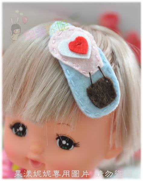 果漾妮妮 純手工羊毛氈寶寶髮夾/兒童髮飾/水滴夾/髮量少寶寶亦可【V3133】