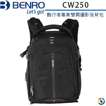 ★百諾展示中心★ CW250 酷行者專業系列cool walker pro雙肩攝影後背包