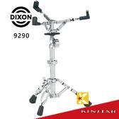 【金聲樂器】DIXON 9290 小鼓架 爵士鼓專用 另有9270 9280系列