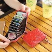 皮質新品風琴式卡包女式皮質卡夾男士多卡位卡片包拉 小錢包