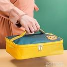 鋁箔手拎飯兜扁平飯盒手提包便當袋子帶飯保溫袋飯包裝小學生兒童 夏季狂歡