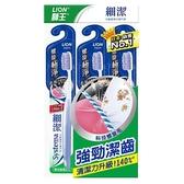 獅王細潔螺旋牙刷3入【愛買】