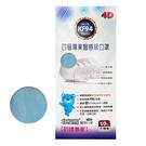 北極熊4D魚型醫用口罩 10入/盒-淺藍【合康連鎖藥局】