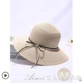 草帽女簡約沙灘大帽檐韓版潮夏遮陽帽防曬小清新太陽帽可折疊帽子快速出貨