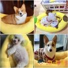 寵物窩香蕉窩中小型犬可拆洗狗窩四季通用貓窩保暖【淘嘟嘟】