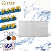 【本木】防潮/抗蟲蛀/可水洗 緩衝塑鋼四抽三門置物碗盤櫃白色