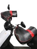 電動摩托車電瓶車手把套冬天加厚棉手套冬季擋風防水保暖男女護手  魔法鞋櫃