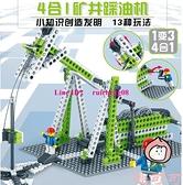樂高積木齒輪機械兒童拼圖動力機器人益智小顆粒拼裝玩具【桃可可服飾】