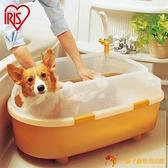 泰迪中小犬貓咪狗狗洗澡盆防濺加高防跑防滑寵物沐浴泡澡桶