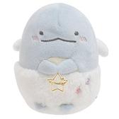 小禮堂 角落生物 恐龍 迷你 沙包玩偶 絨毛 娃娃 布偶 玩具 (藍白 毛毛褲) 4974413-75287