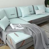 夏季涼爽冰絲沙發墊夏天款沙發涼席墊防滑皮坐墊沙發套罩四季通用