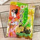 MARUKA神乾海苔天婦羅-芥末 125...