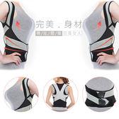 美姿美儀挺胸塑腹帶 乙入 尺寸可選/爆乳縮腰體雕帶 ◆86小舖◆