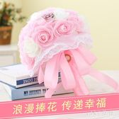 VIKI-手捧花婚慶裝飾婚禮新娘手拋花球創意新款仿真手捧花束韓式結婚 nm4201 【VIKI菈菈】