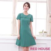 【RED HOUSE 蕾赫斯】花瓣微波浪洋裝(共二色)