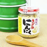 日本 桃屋 千切大蒜調味醬 125g【28285】