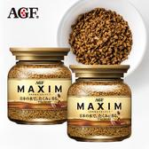 日本暢銷 AGF Maxim 箴言金咖啡 80g 金罐 箴言咖啡 即溶咖啡 咖啡