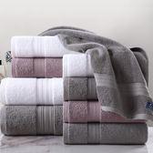 85折毛巾純棉加厚洗臉面巾男士女士成人吸水家用開學季