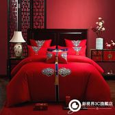 成套床包組 婚慶四件套大紅全棉刺繡新婚床品結婚純棉繡花床上用品
