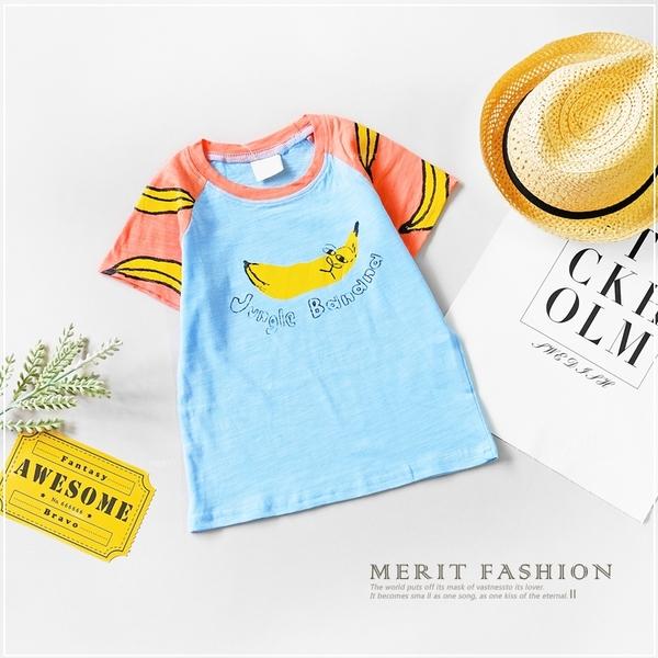 純棉 趣味微笑香蕉藍橘色撞色短T 男童 春夏 短袖 上衣 T恤