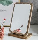 化妝鏡 子女可立折疊單面梳妝鏡學生便攜宿舍桌面鏡大號小【快速出貨八折下殺】