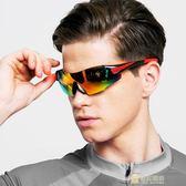 運動炫彩眼鏡 無框男女款 公路山地自行車眼鏡騎行裝備全館滿千89折