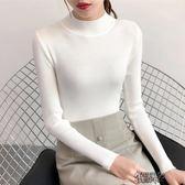 秋冬季半高領套頭短款毛衣女韓版修身緊身長袖打底針織衫