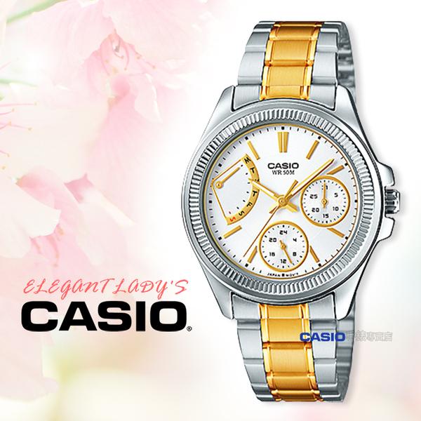 CASIO 卡西歐 手錶專賣店  LTP-2089SG-7A 女錶  石英錶  不鏽鋼錶帶 防水