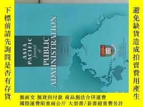 二手書博民逛書店Asia罕見Pacific JOURNAL OF PUBLIC ADMINISTRATION 2017 12 亞太