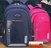 (交換禮物)小學生書包1-3-5年級男女防水耐磨透氣兒童雙肩背包護脊