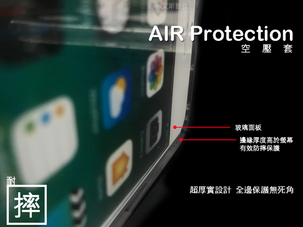 閃曜黑色系【高透空壓殼加厚防摔角】HTC U11+ 2Q4D100 矽膠空壓殼套皮套手機套殼保護套殼