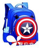 書包 美國隊長小學生書包1-3-4-6年級男童女童6-12歲減負護脊兒童雙肩