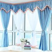 純色窗簾成品歐式簡約現代客廳臥室落地飄窗紗全遮光遮陽布料七夕節下殺89折