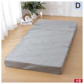 ◆折疊式沙發睡墊 LEVIN2 雙人 NITORI宜得利家居