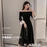 小黑裙長裙性感復古氣質一字領露肩長袖洋裝晚禮服女 卡布奇諾