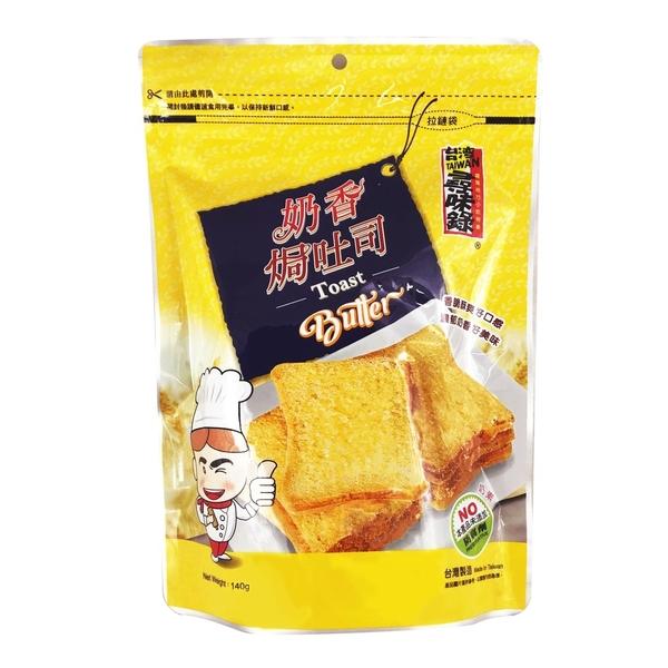 台灣尋味錄 焗吐司【E0115】香蒜麵包 奶香吐司 早餐 下午茶 麵包 三明治推薦 140g/袋