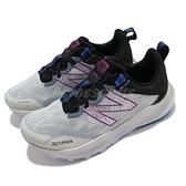New Balance 慢跑鞋 NB Nitrel V4 寬楦 灰 紫 女鞋 越野鞋 全地形耐磨大底【ACS】 WTNTRLG4D