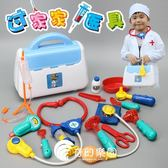 過家家角色扮演兒童醫生女孩玩具套裝打針聽診器男孩護士