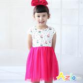 Azio 女童 洋裝 滿版草莓網紗下擺洋裝(桃) Azio Kids 美國派 童裝