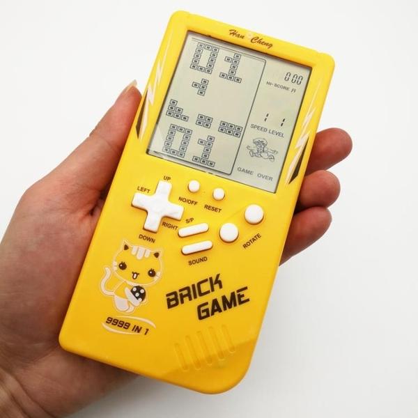 大屏幕青春版經典俄羅斯方塊游戲機復古90後懷舊兒童學生老人掌機