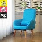 單人孕婦餵奶椅子折疊靠背哺乳椅兒童椅可拆洗日式小沙發可愛懶人T 免運直出