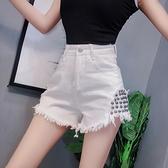 2021春季網紅新款褲子高腰重工白色鉚釘牛仔短褲顯瘦百搭熱褲女士 茱莉亞