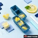 4個裝 自制凍冰塊模具小型冰箱製冰盒創意冰格模具【探索者户外生活馆】