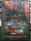 挖寶二手片-P55-030-正版DVD-電影【失速夜狂奔】-羅伯派汀森 班尼沙夫戴(直購價)