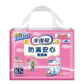 來復易褲型紙尿褲XL7P【康是美】