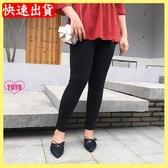 YOYO 中大尺碼黑色修身九分褲高彈力休閒長褲(XL-4L)245斤可穿AI1030