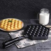 雞蛋仔機小北烘焙家用雞蛋仔機商用雞蛋仔模具電熱燃氣QQ蛋仔餅機igo 曼莎時尚
