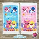 碰碰狐 BABY SHARK 鯊魚寶寶童巾 兒童毛巾 ~DK襪子毛巾大王