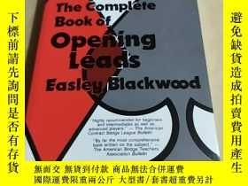 二手書博民逛書店The罕見Complete Book of Opening Le