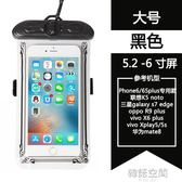 水下拍照手機防水袋溫泉游泳手機通用iphone7plus觸屏包6s潛水套  韓語空間